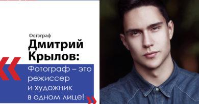 Олег феникс как начать работать веб моделью на