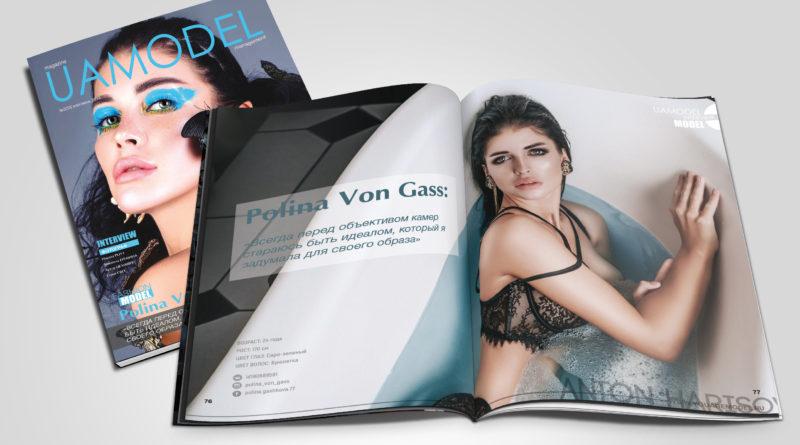 Polina Von Gass