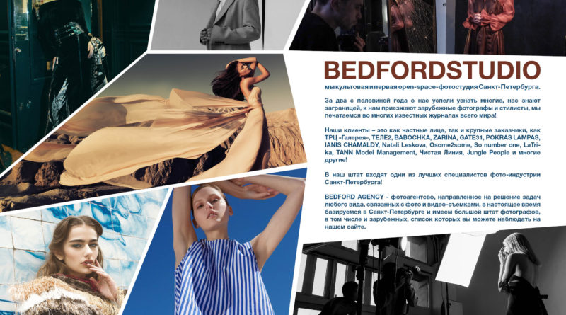 BEDFORDSTUDIO
