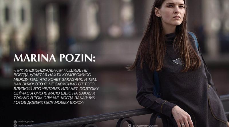 Marina POZIN