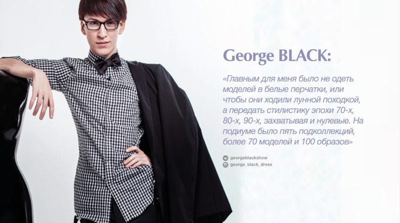 George Black